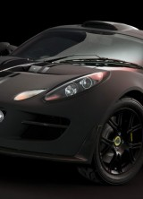 """""""Lotus Exige Scura"""" unveiled at the Tokyo Motor Show"""