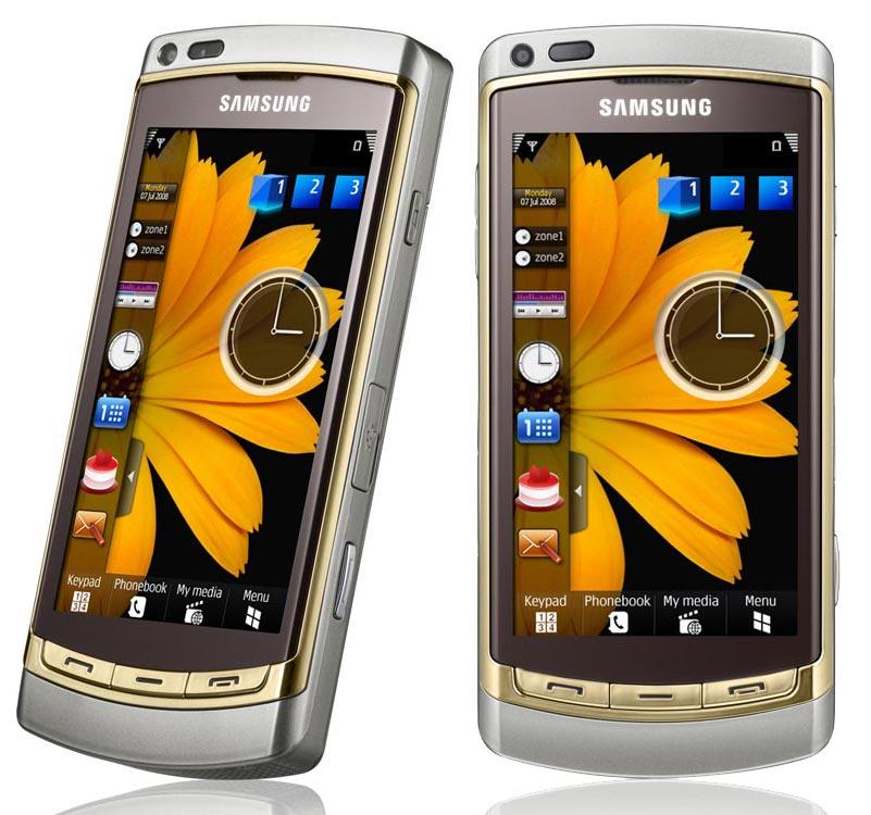 Samsung-I8910-HD-Champagne-gold