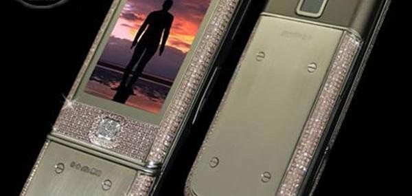 Nokia Supreme – World's Most Expensive Nokia Handset Dazzles With Pink Diamonds
