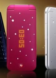 Disney DM005SH Diamond Cell Phone It Won't Be Cheap Thanks to All Those Diamonds