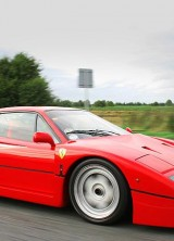 Are You Ready to Pay $4.4 Million for Ferrari F40?