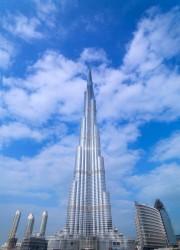 Armani Hotel Dubai in Burj Khalifa Launch Postponed