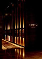 World's First Armani Hotel Opens in Burj Khalifa