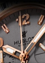 Hublot Big Bang Earl Gray Gold Hematite – Perfect Blend of Rose Gold with 48 Baguette Cut Charcoal Gray Hematites