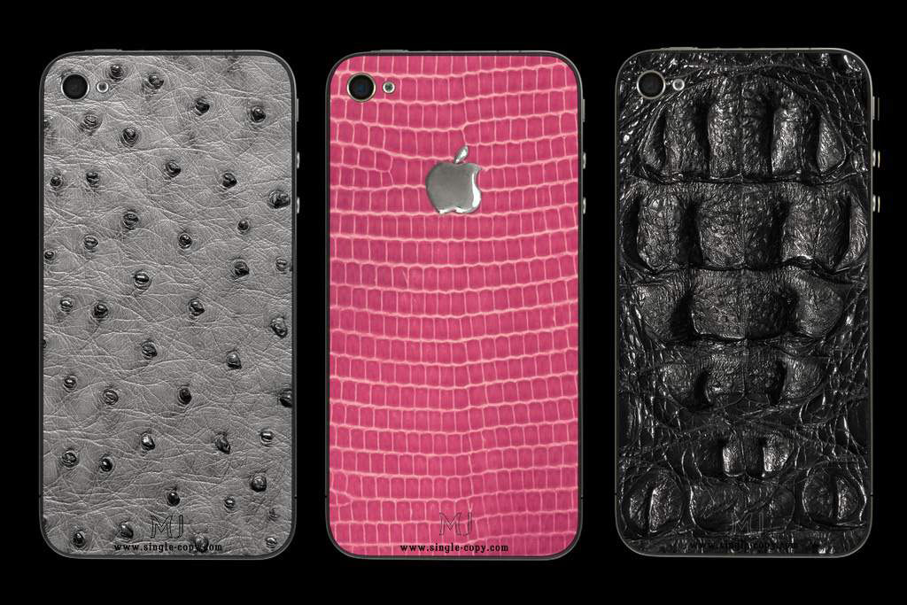 MJ iPhone 4 Limited Edition Cases