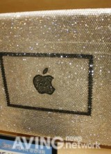 MacBook Decorated with Swarovski Crystal Dazzles at 2010 Mac User Conference