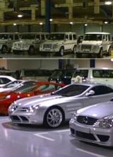 Open Sesame – What is Hidden in Sultan of Brunei's Garage