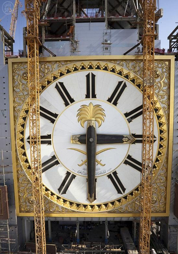 The Makkah Clock Royal Tower