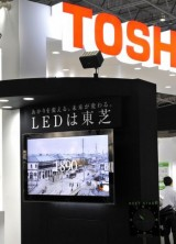 Toshiba Ready To Release Glasses-free 3D TV