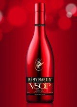 Limited Edition Remy Martin VSOP Hot Holiday Bottle