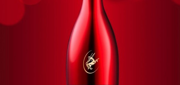 REMY-MARTIN-vsop-red-hot-holidays