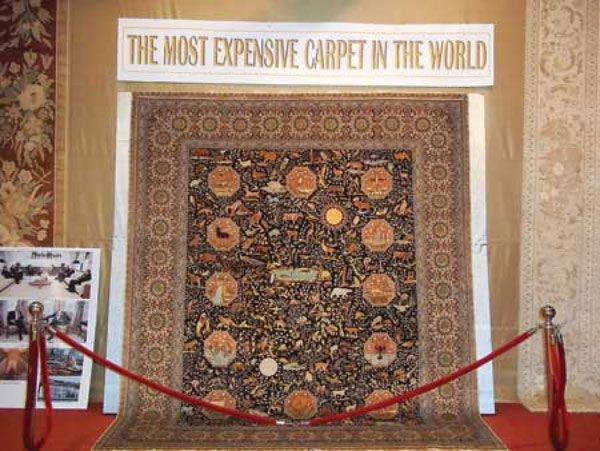 The World's Most Expensive Carpet