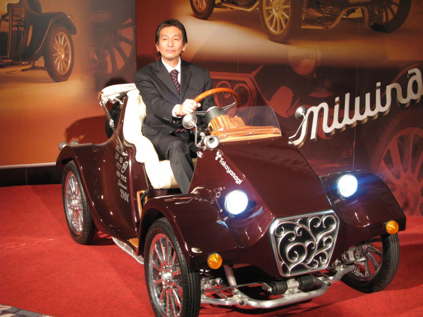 Takayanagi Miluira Retro EV Electric Car