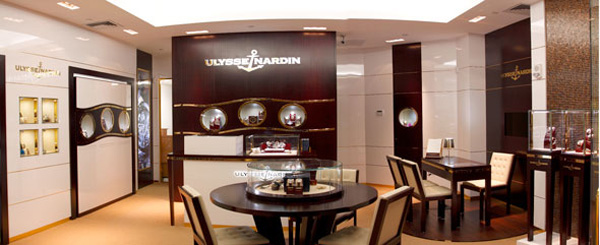 Ulysse Nardin Boutique at the Boca Raton Town Centre Mall