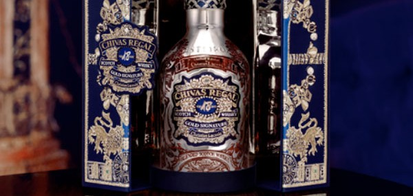 Limited-Edition-Christian-Lacroix-Chivas-18