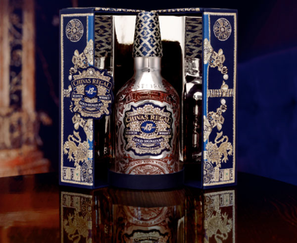 Limited Edition Christian Lacroix Chivas 18 Whisky