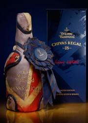 Limited Edition Vivienne Westwood Chivas Regal 18 Whisky