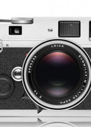 Leica à la Carte – Build Your Own Leica