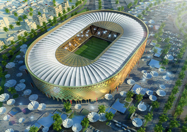 The Qatar University Stadium