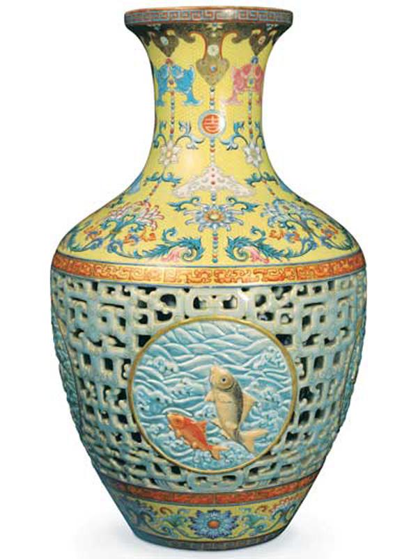1740 Qing Vase