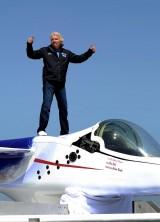 Richard Branson Plans Undersea Exploration Venture With Virgin Oceanic