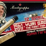 Montegrappa Yuri Gagarin Collection In Honor Of  Man's First Flight Into Space