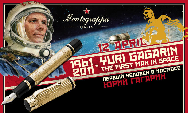 Limited Edition Yuri Gagarin Pens by Montegrappa