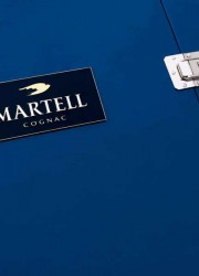 The Martell Trunk by Pinel & Pinel For Sophisticated Connoisseurs