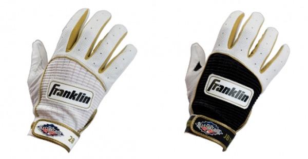 All-star Gold Trimmed Batting Gloves