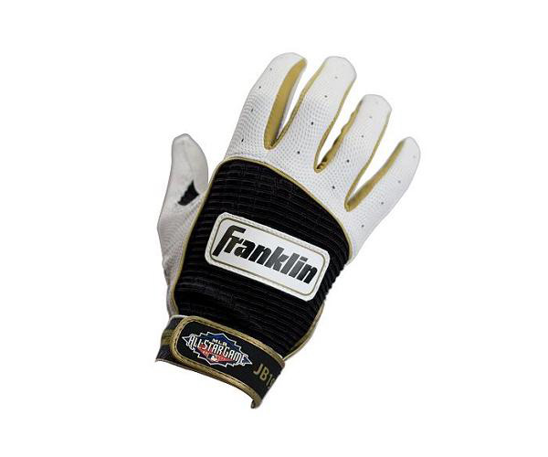 All-star Gold Trimmed Batting Gloves