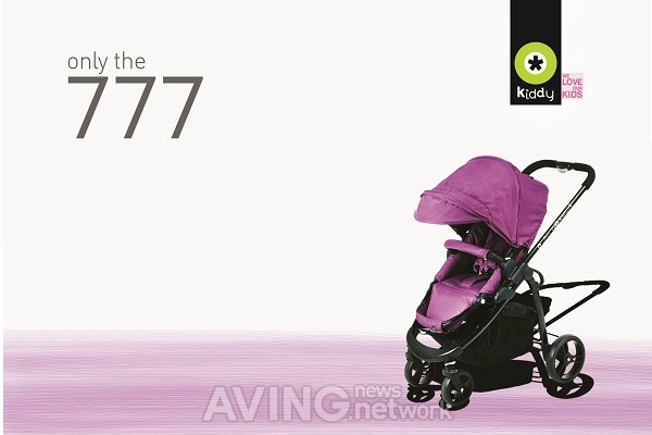 Click'n Move Seven Limited Edition Strollers