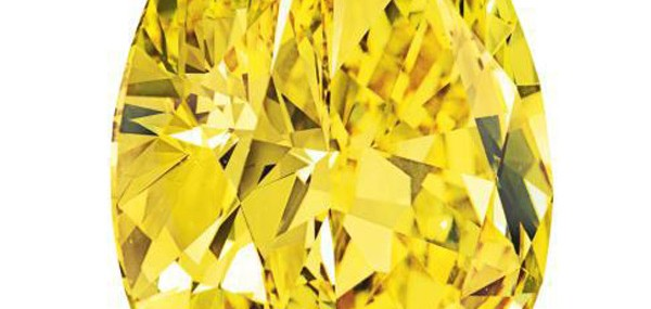 32.77 Carat Fancy Vivid Yellow Diamond