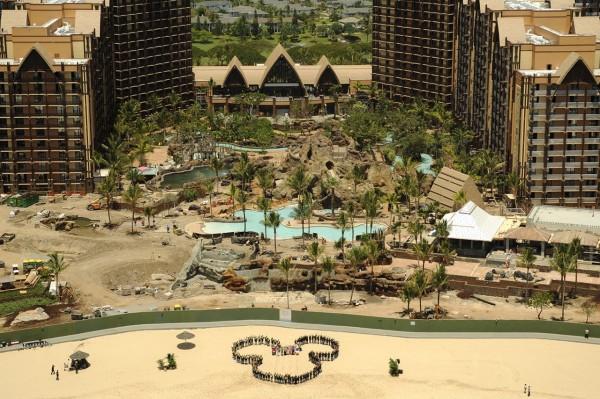 Aluani, Disney Resort & Spa