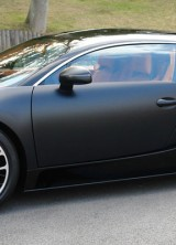 Out of your price range? Bugatti Veyron Super Sport Sang Noir
