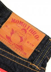 $2,000 Momotaro Jeans Without Compromise