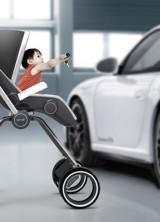 Porsche Design P'4911 Luxury Baby Stroller
