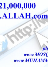 Muslim Holy Domains for Sale on eBay