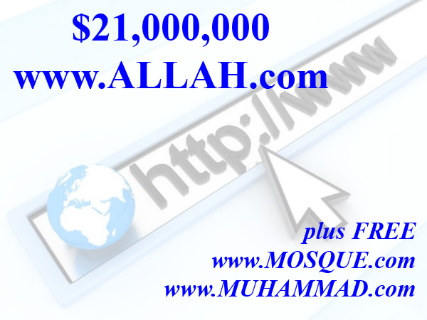 allah.com-domain_for_sale