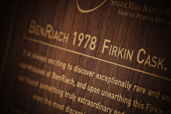 BenRiach 1978 Firkin Cask Single Malt