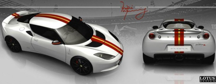 Special Edition Lotus Evora S Dedicated To Freddie Mercury