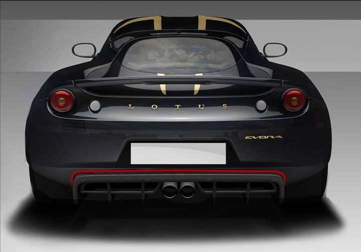 Limited Edition Lotus Evora S GP Edition