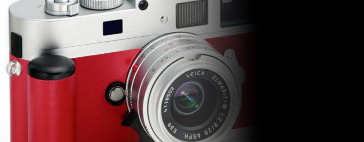 Leica M9-P silver red leather set limited edition camera