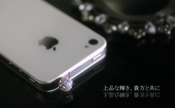 Swarovski Ball Earphone Jack Accessory