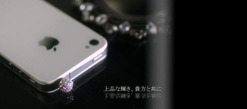 Swarovski Ball Earphone Jack Accessory – Glossy Protection For Your iPhone