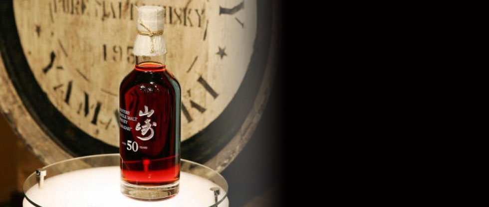 Yamazaki 50 Year Old &#8211; Japan&#8217;s Most Expensive Single Malt