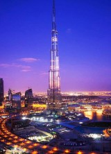 Stay at the Burj Khalifa for Just $1,900 per Week