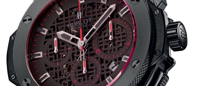 Limited Edition Hublot Aero Bang 44 mm Jet Li Watch