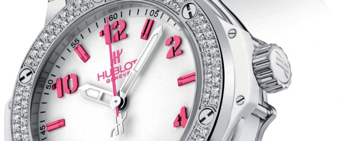 Hublot Big Bang FIFA Women's World Cup 2011 Winners