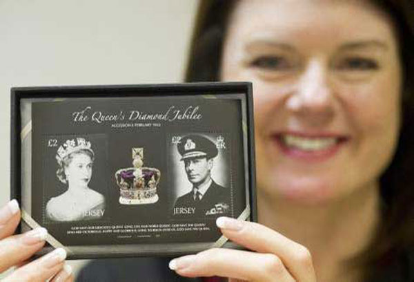 Queen Elizabeth II Diamond Jubilee Stamps with Real Diamonds