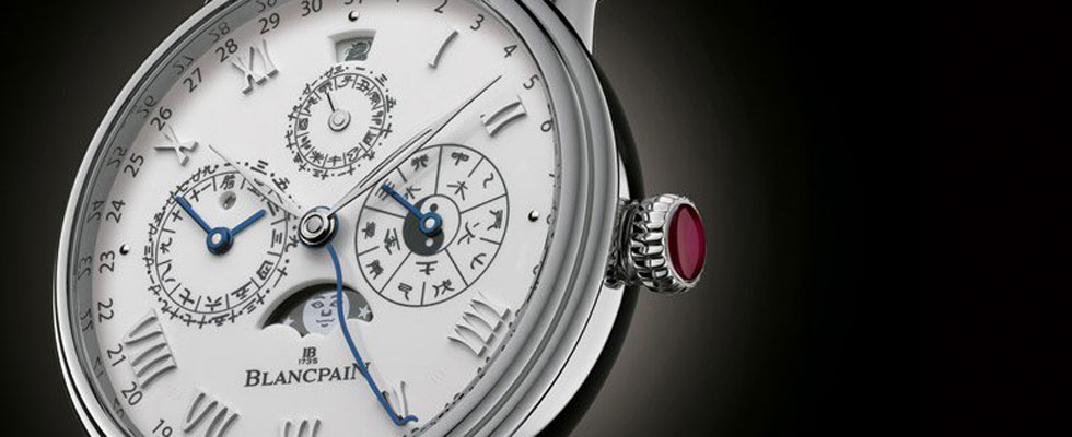 Blancpain's Villeret Traditional Chinese Calendar Watch – Limited Edition